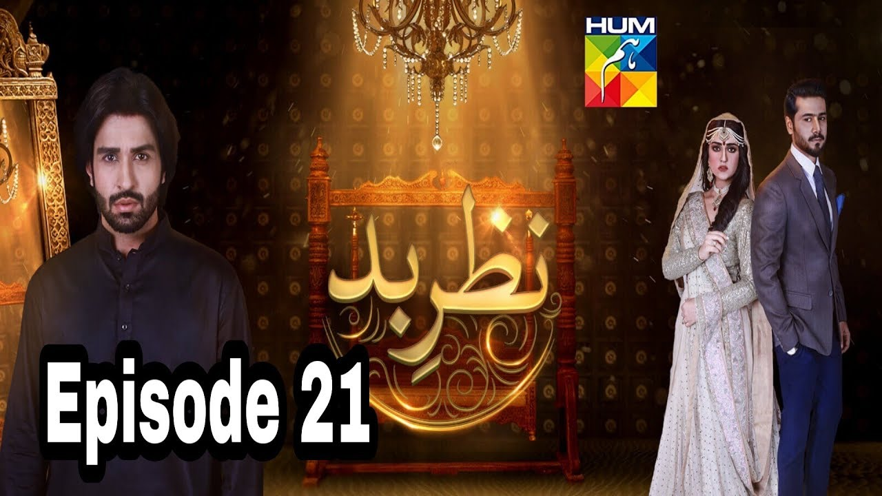 Nazr E Bad Episode 21 Hum TV