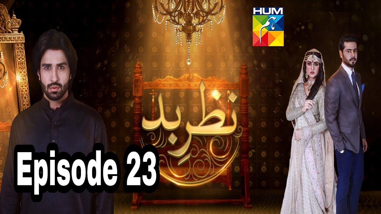 Nazr E Bad Episode 23 Hum TV