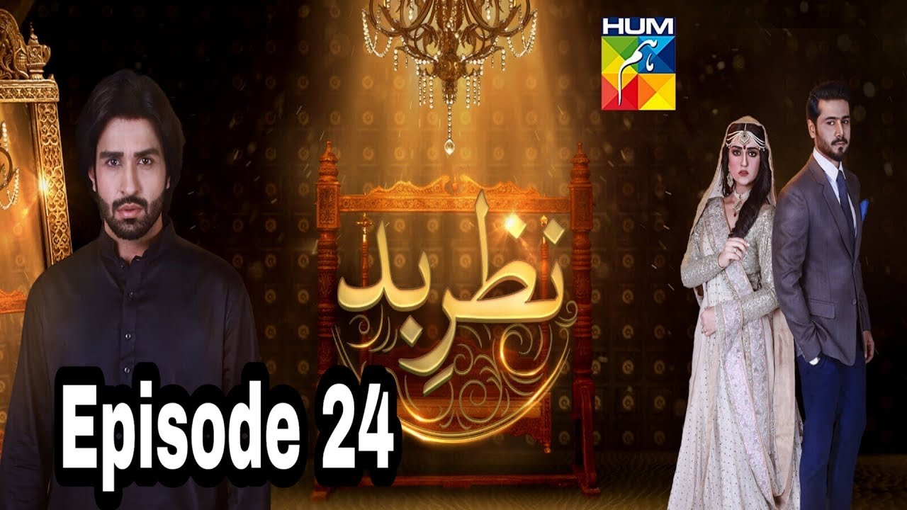 Nazr E Bad Episode 24 Hum TV