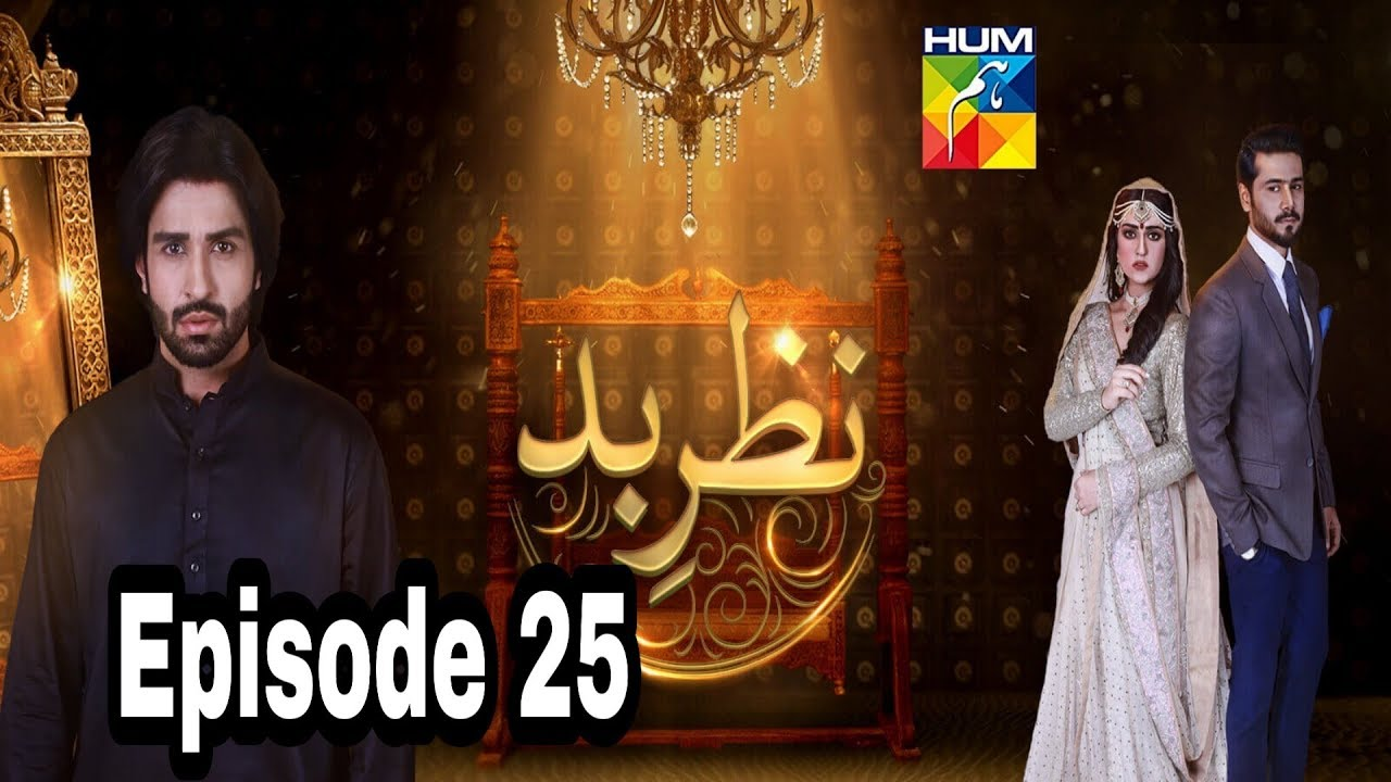 Nazr E Bad Episode 25 Hum TV