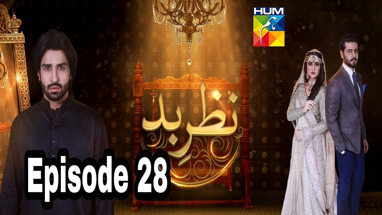 Nazr E Bad Episode 28 Hum TV