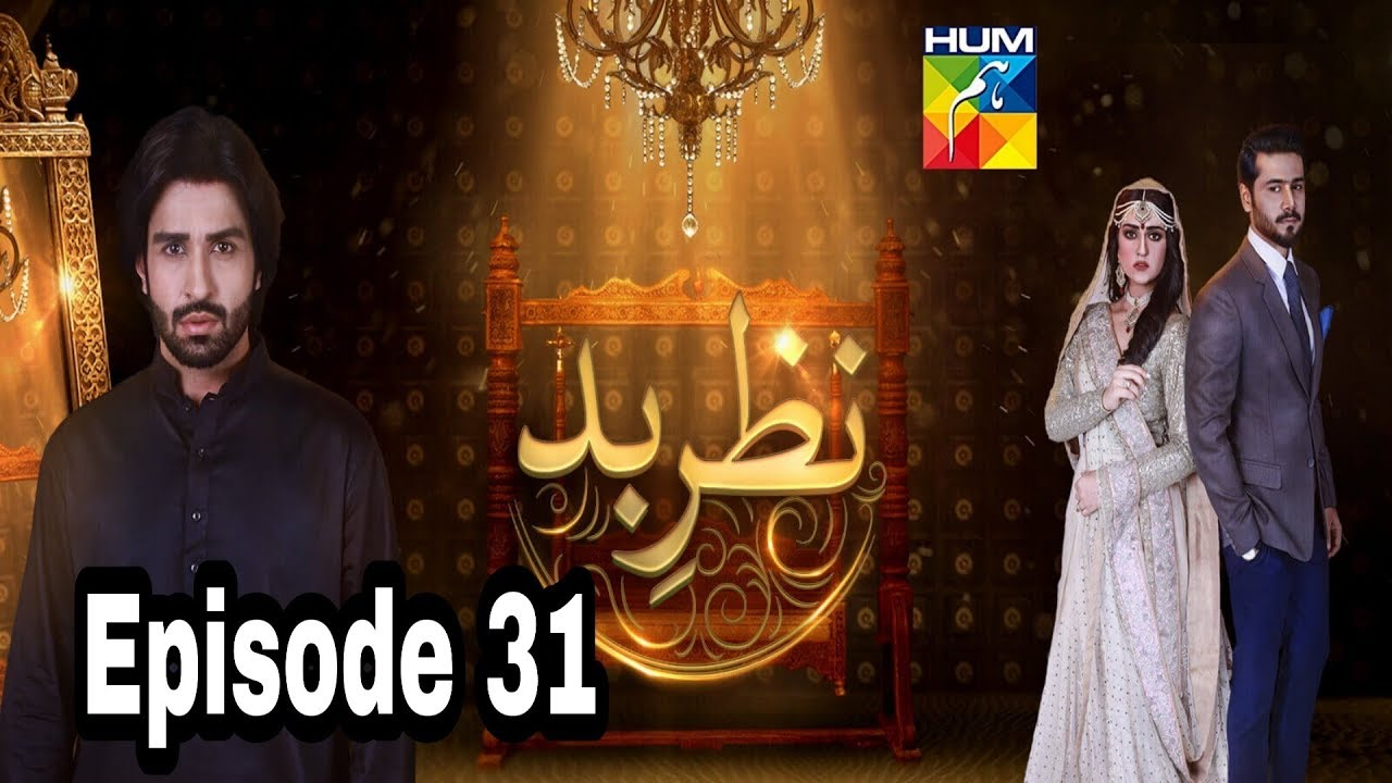 Nazr E Bad Episode 31 Hum TV