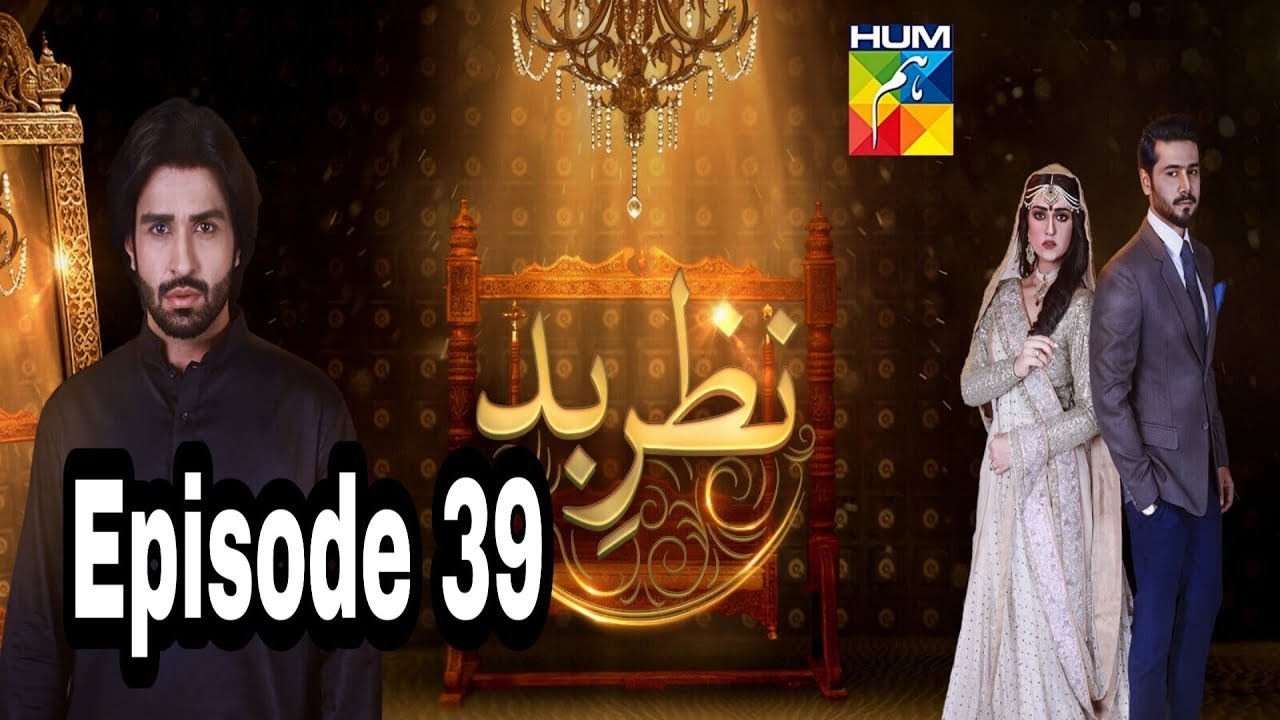 Nazr E Bad Episode 39 Hum TV