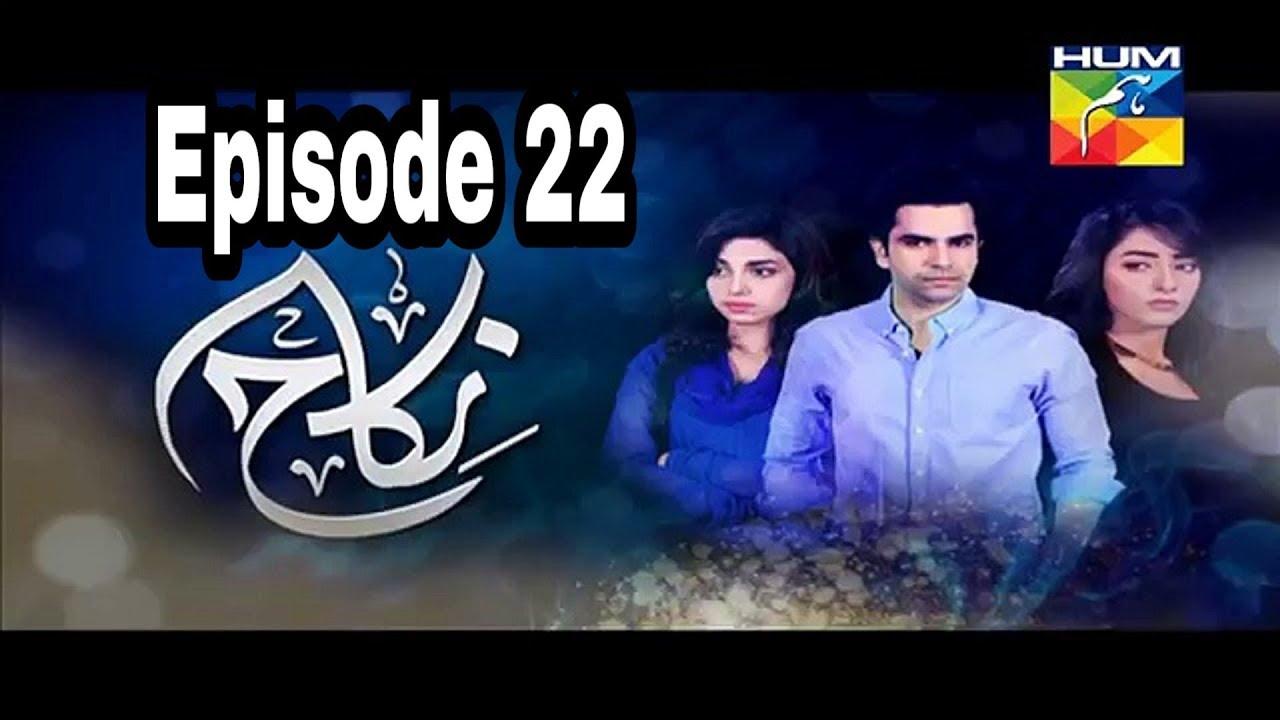 Nikah Episode 22 Hum TV