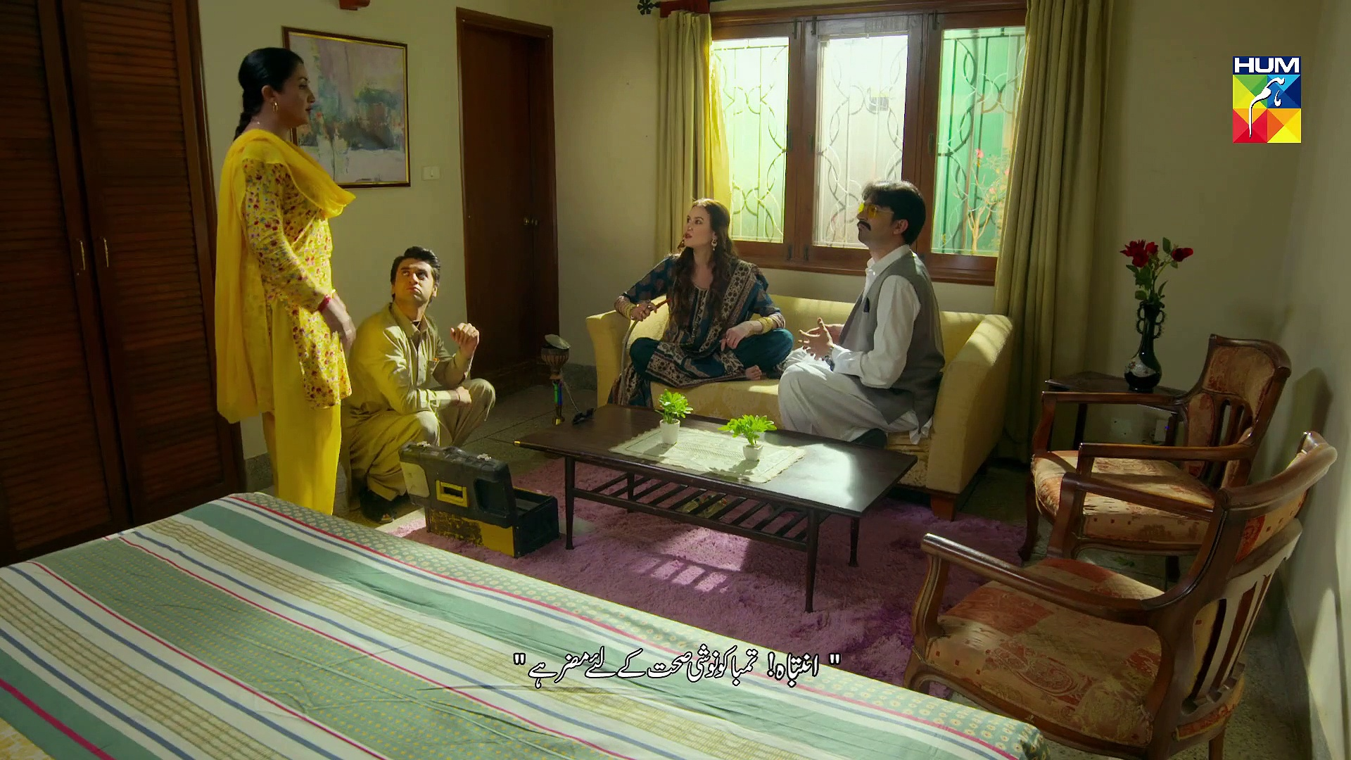 Oppo presents Suno Chanda Season 2 Episode #03 HUM TV Drama 9 May 2019