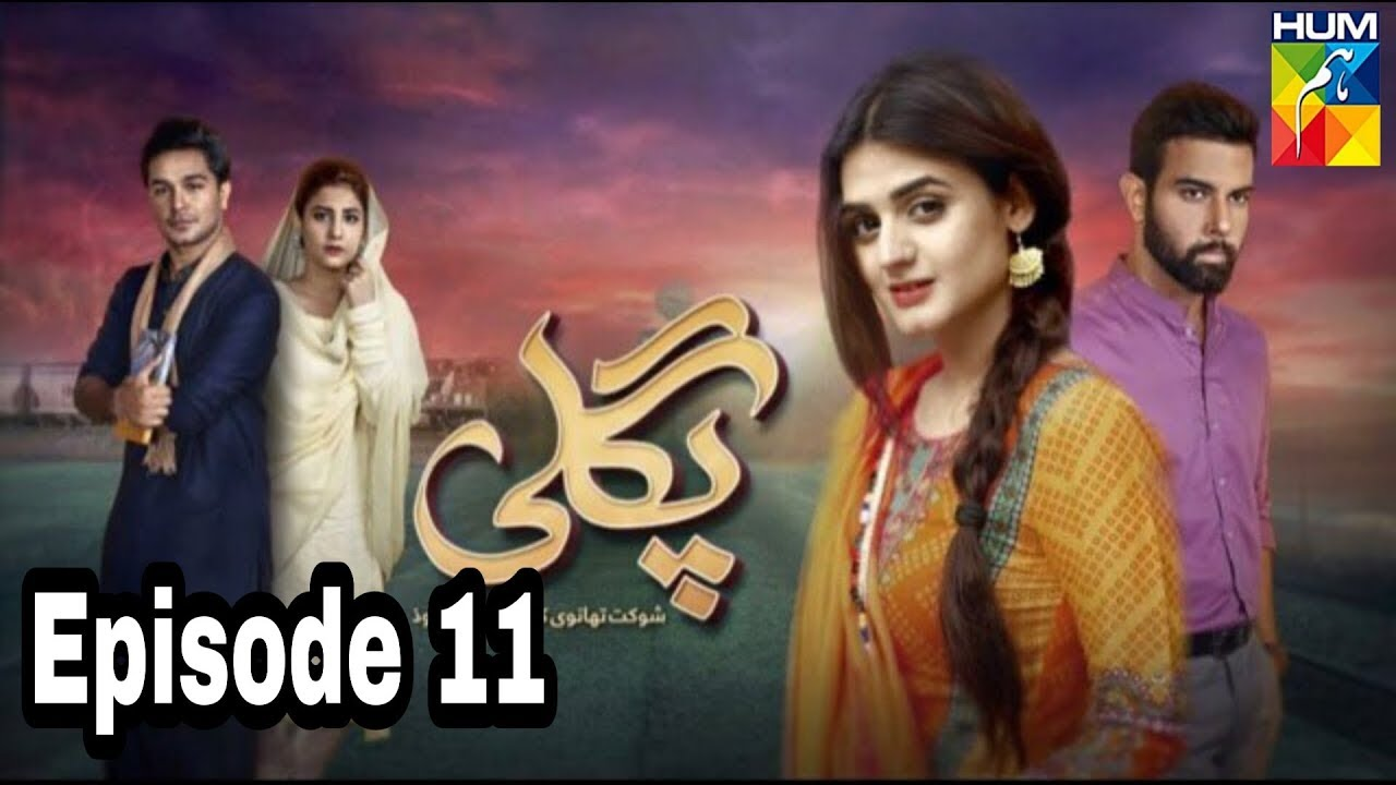 Pagli Episode 11 Hum TV