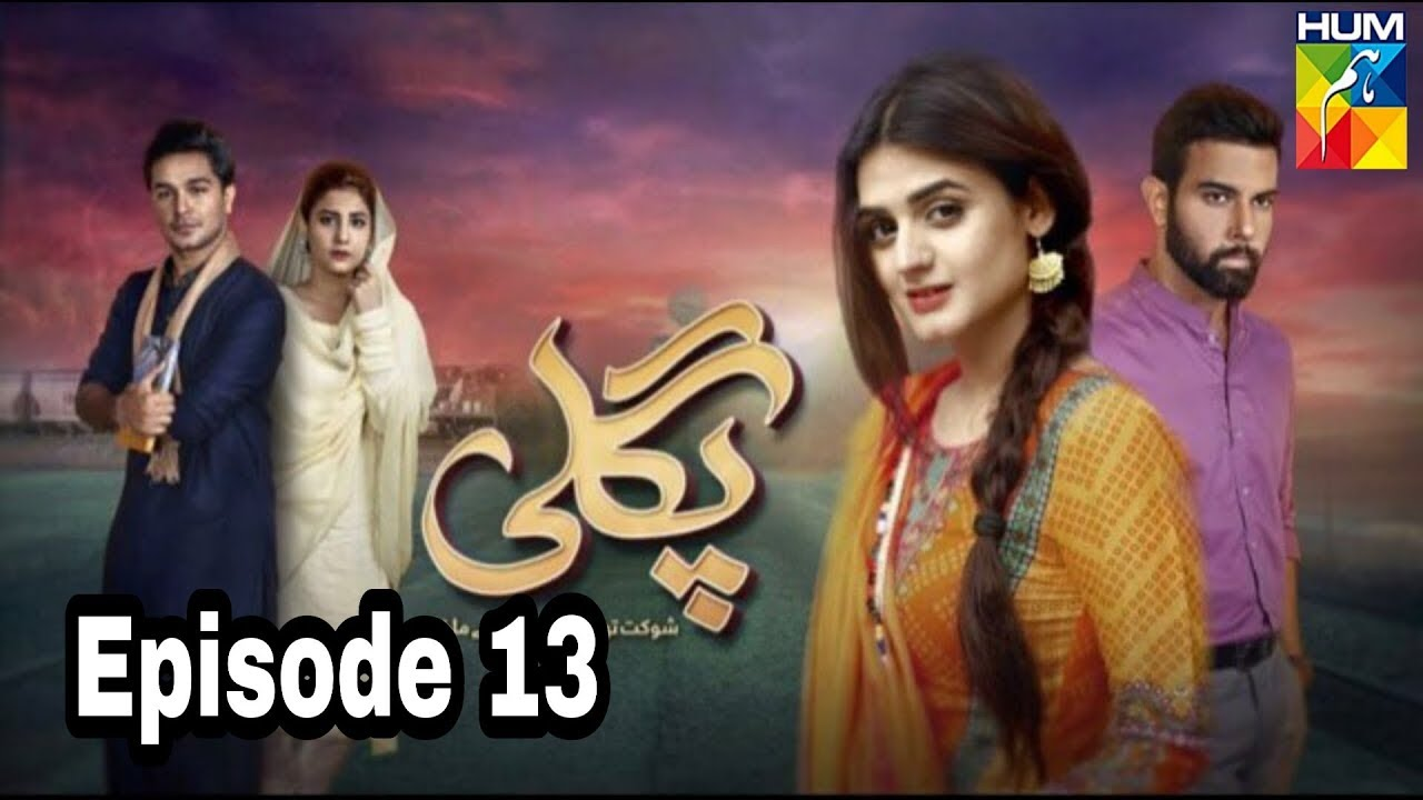 Pagli Episode 13 Hum TV