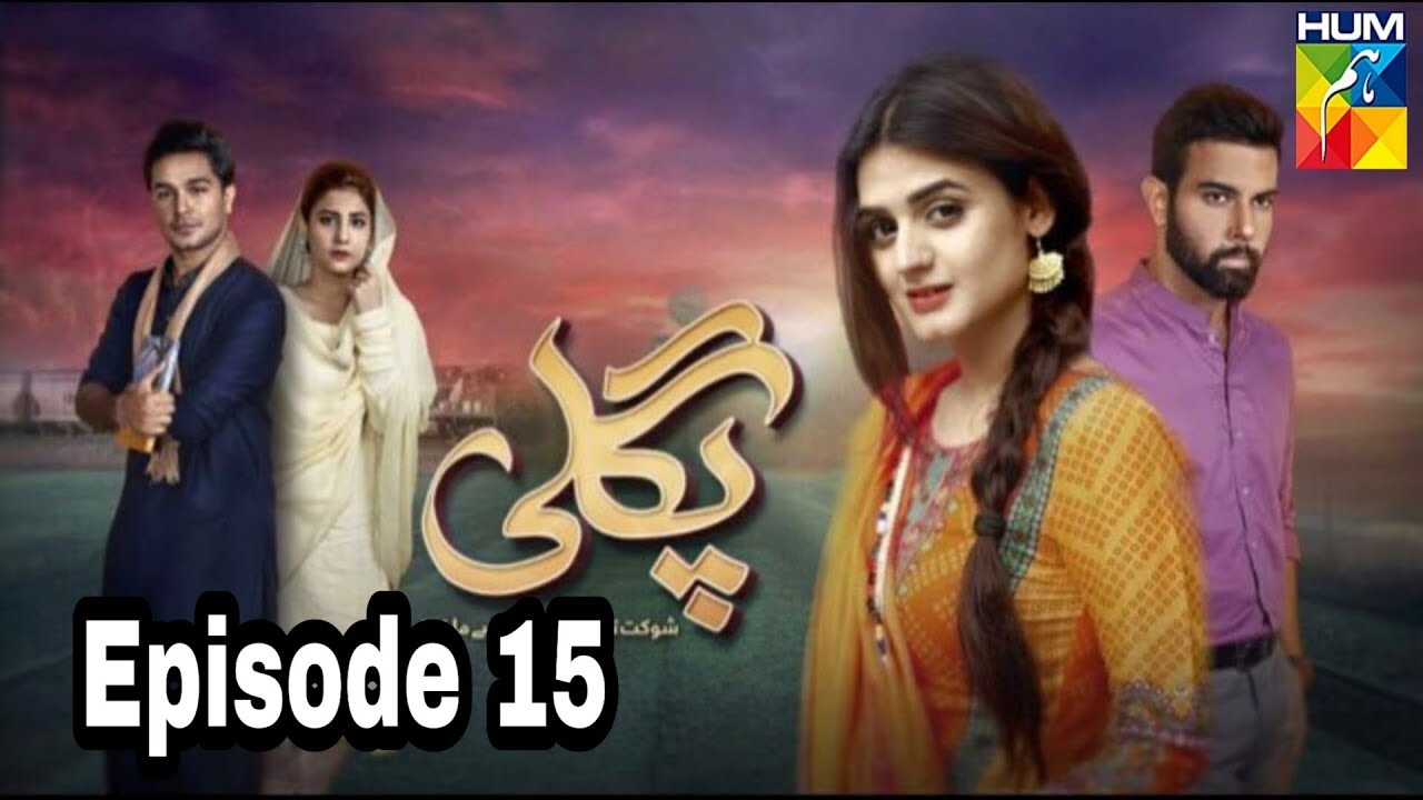 Pagli Episode 15 Hum TV