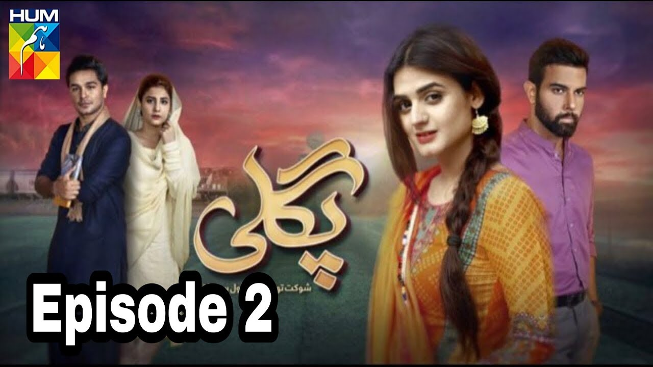 Pagli Episode 2 Hum TV