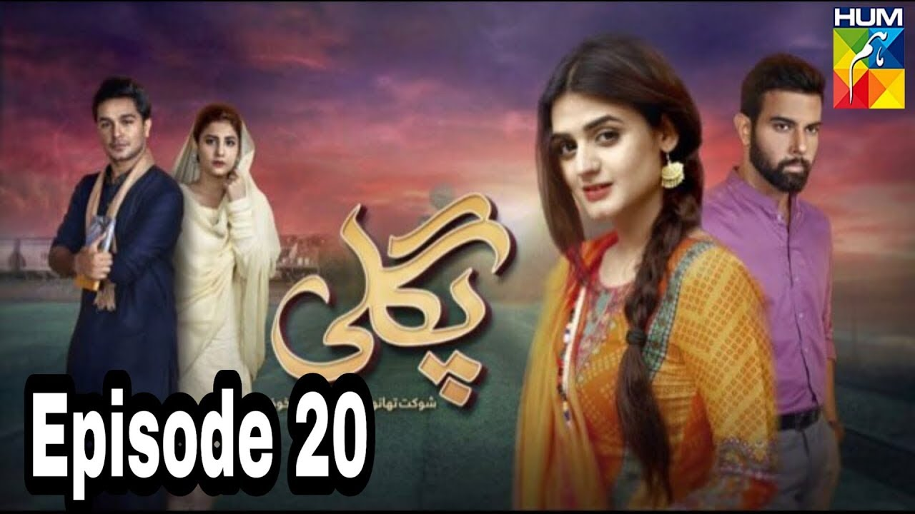 Pagli Episode 20 Hum TV