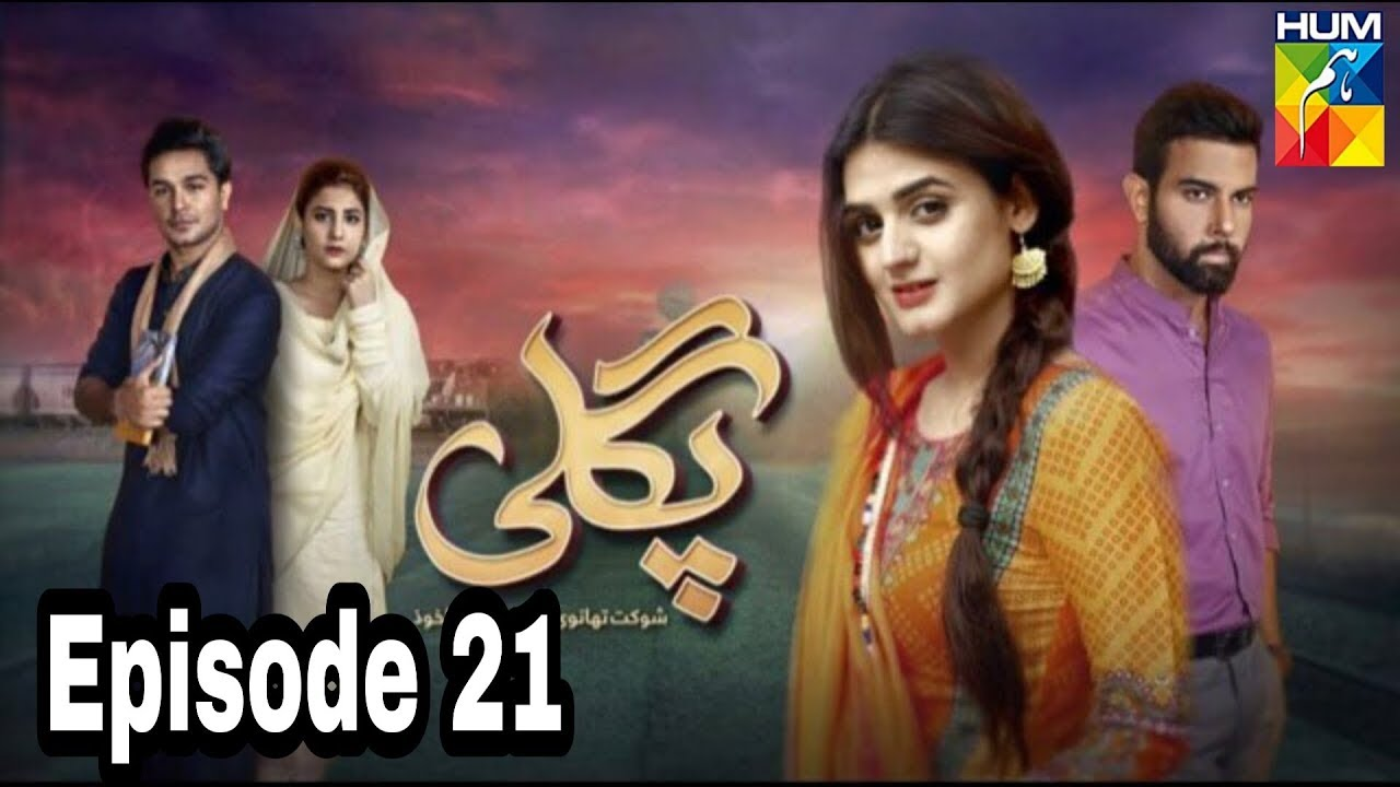 Pagli Episode 21 Hum TV
