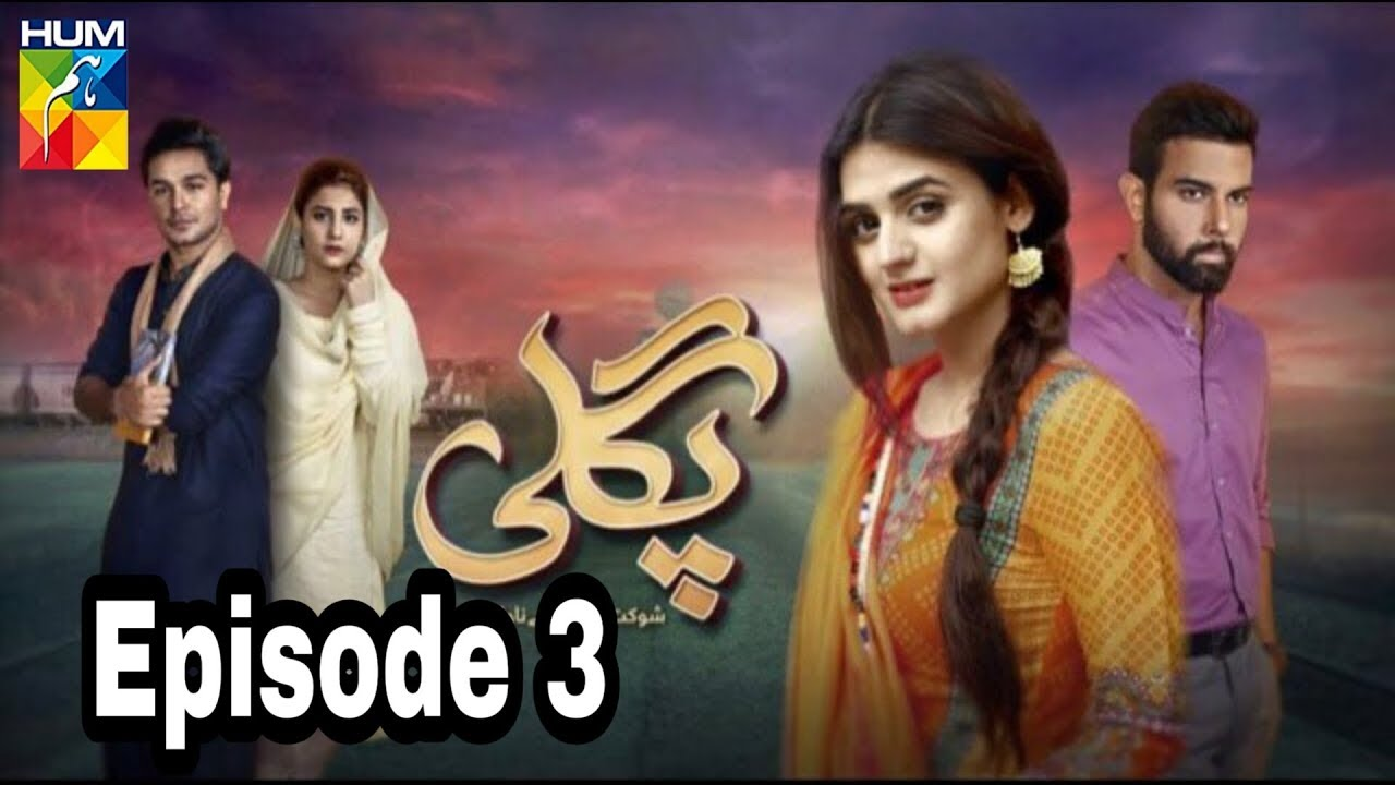 Pagli Episode 3 Hum TV