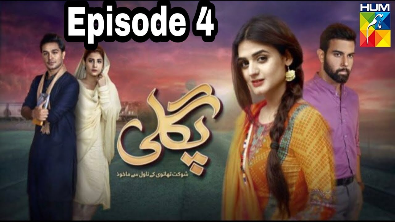 Pagli Episode 4 Hum TV