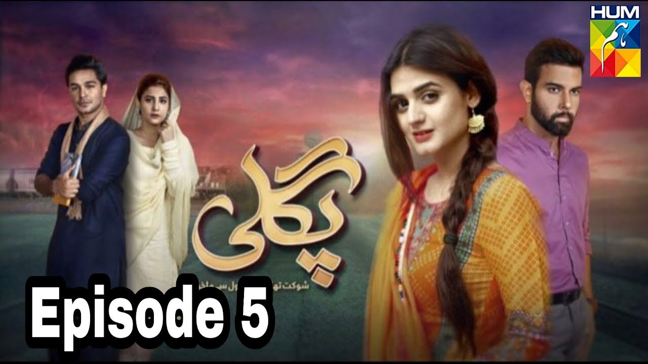 Pagli Episode 5 Hum TV