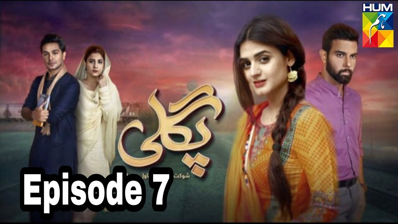 Pagli Episode 7 Hum TV
