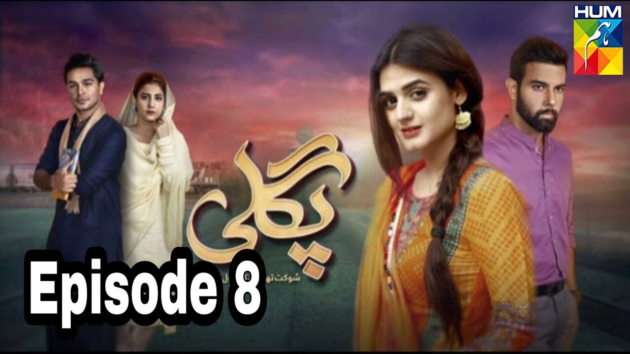 Pagli Episode 8 Hum TV