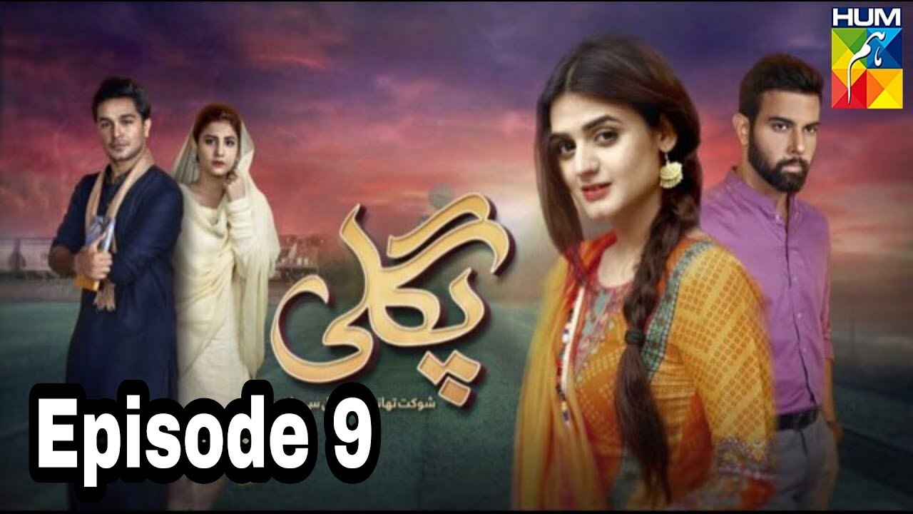 Pagli Episode 9 Hum TV