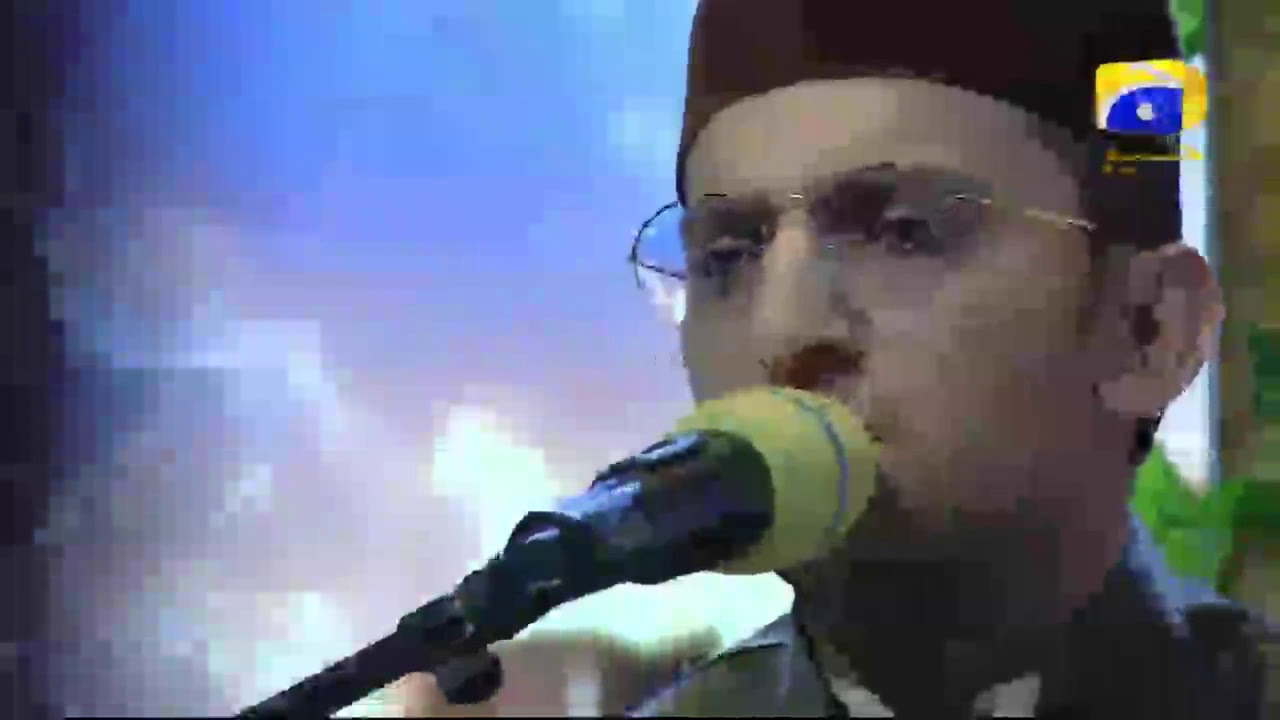 Quran Recitation - Qari Hasseb Khan - Ehsaas Ramzan - 11 May 2019