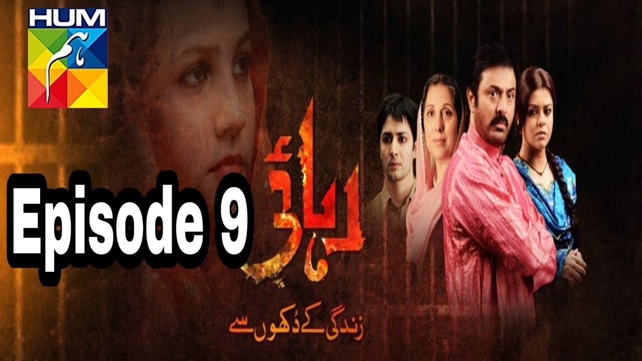 Rehaai Episode 9 Hum TV