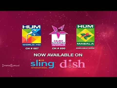 Saya e Dewar Bhi Nahi Episode 18 Hum TV