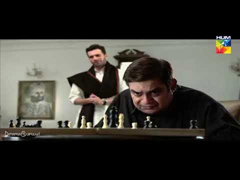 Saya e Dewar Bhi Nahi Episode 22 Hum TV