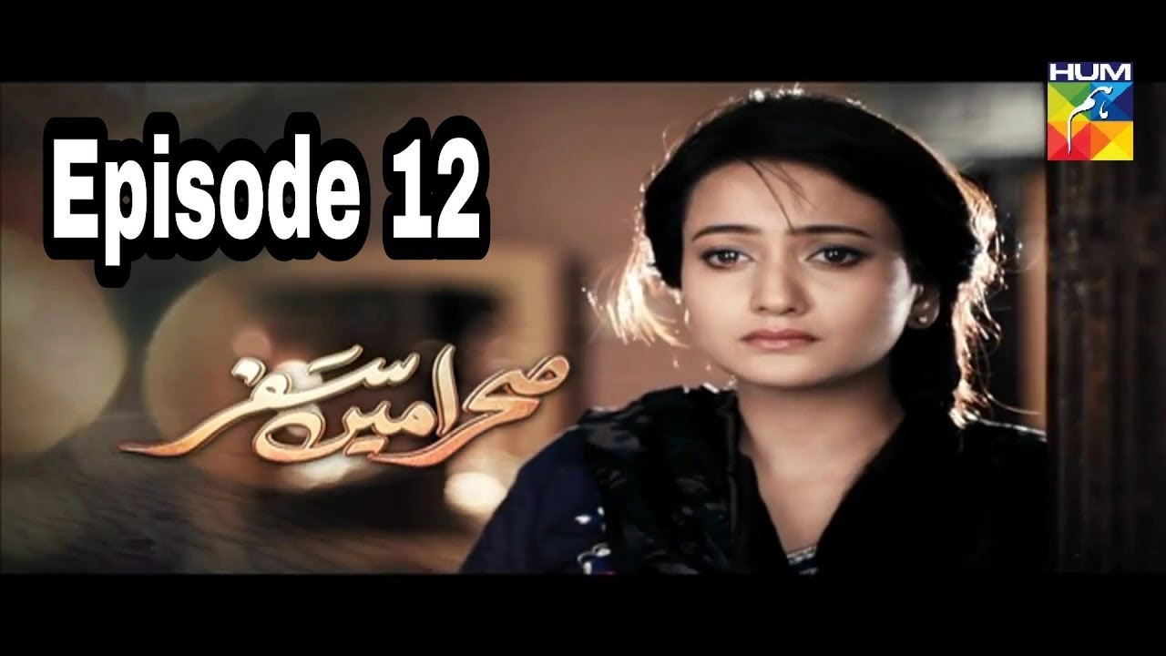 Sehra Main Safar Episode 12 Hum TV