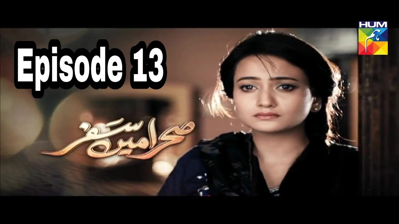 Sehra Main Safar Episode 13 Hum TV