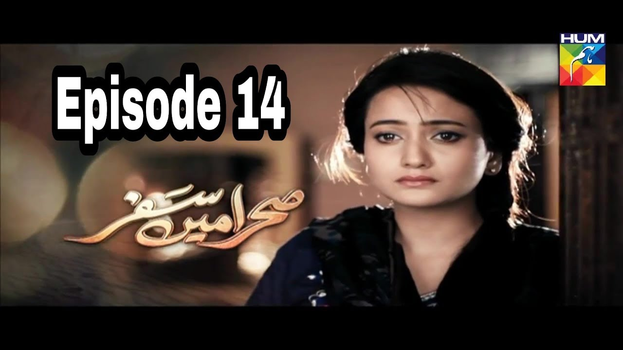 Sehra Main Safar Episode 14 Hum TV