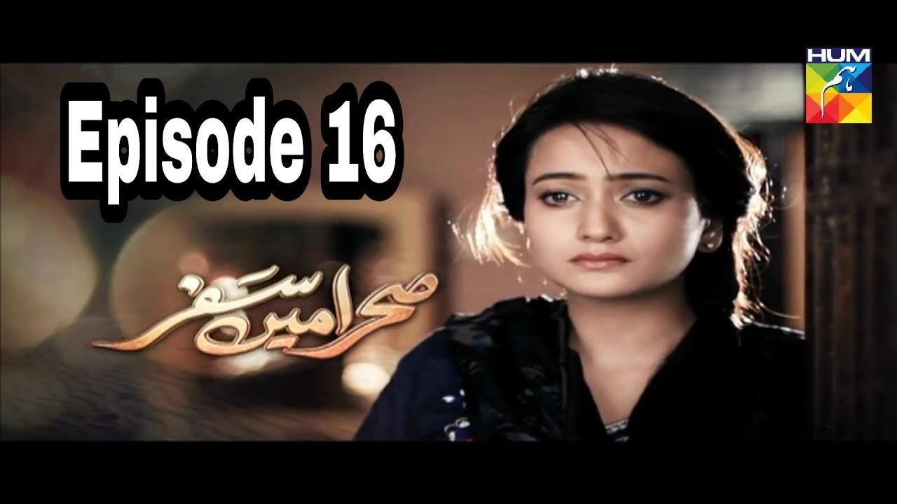Sehra Main Safar Episode 16 Hum TV