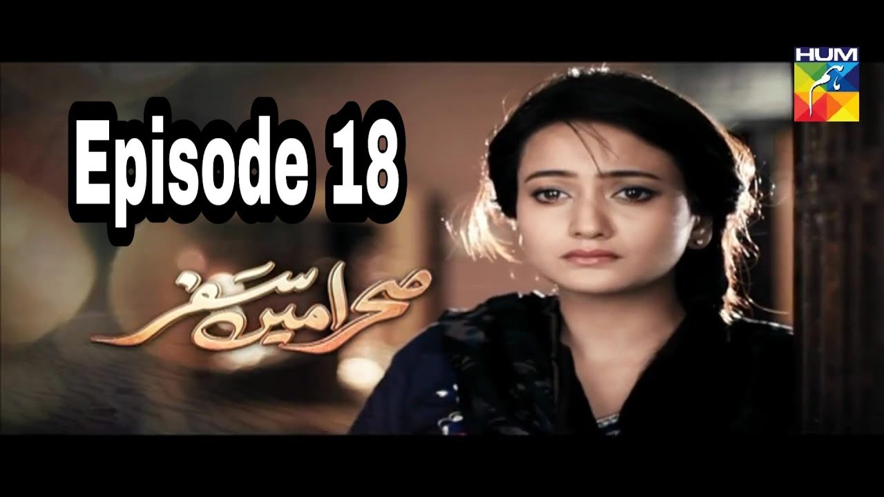 Sehra Main Safar Episode 18 Hum TV