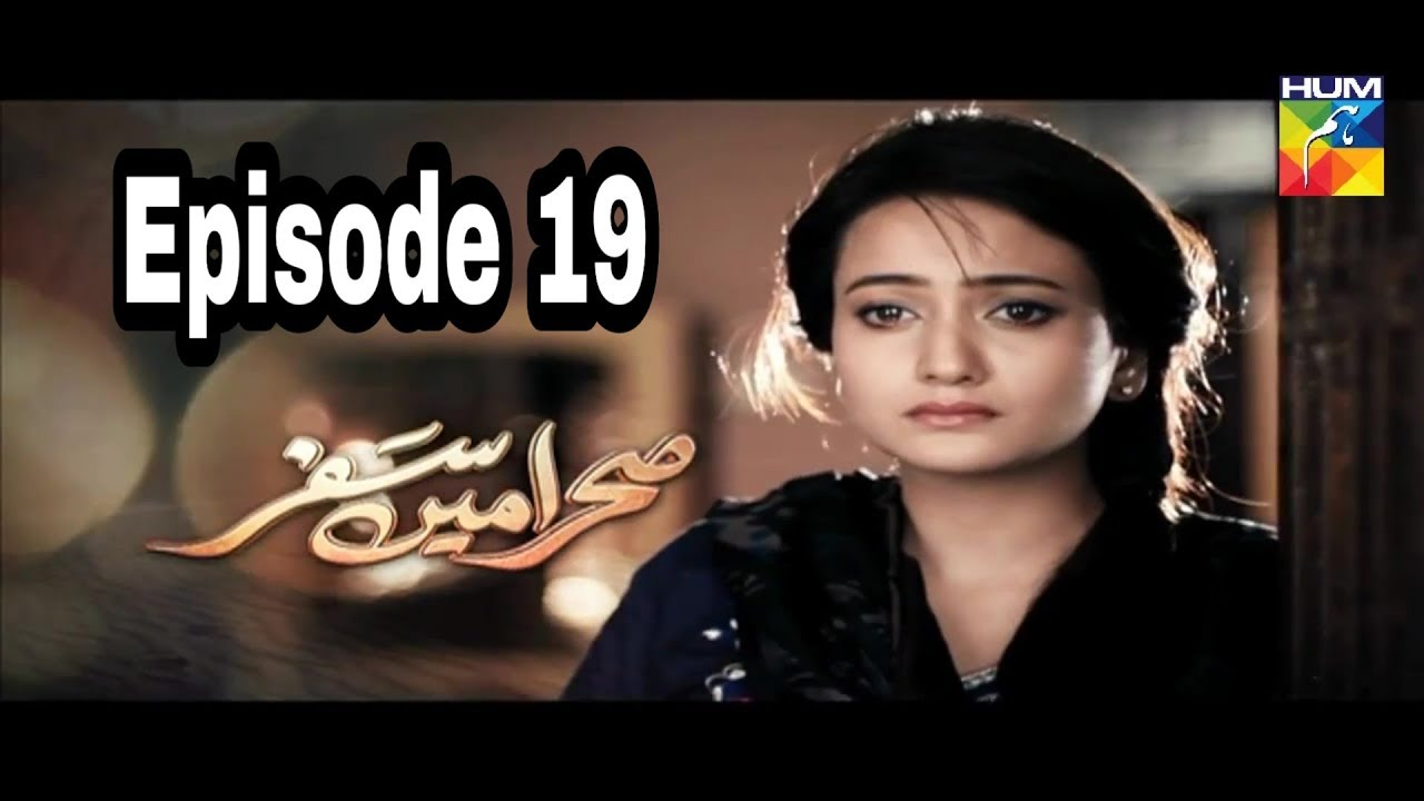 Sehra Main Safar Episode 19 Hum TV