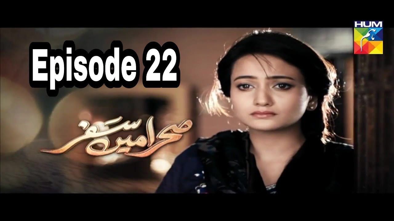 Sehra Main Safar Episode 22 Hum TV