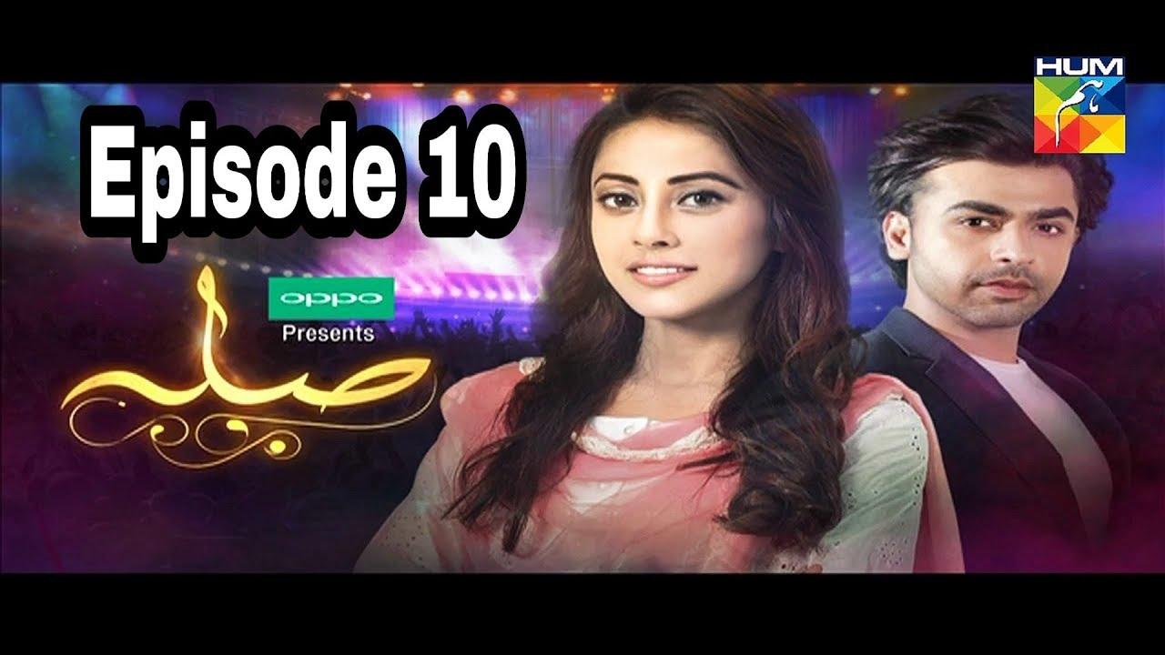 Sila Episode 10 Hum TV