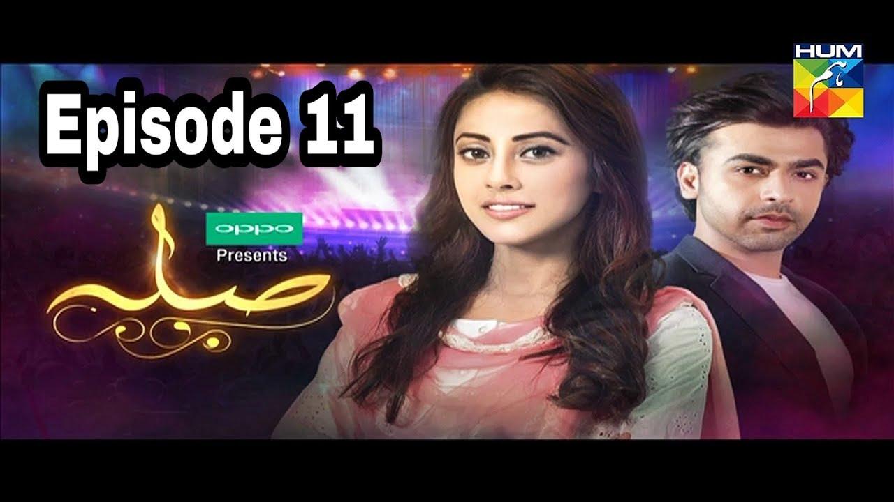 Sila Episode 11 Hum TV