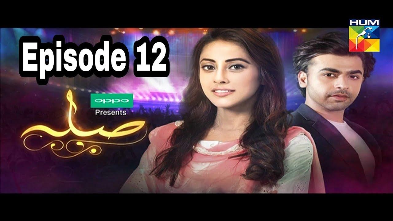 Sila Episode 12 Hum TV