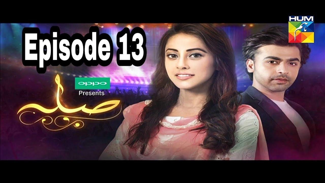Sila Episode 13 Hum TV