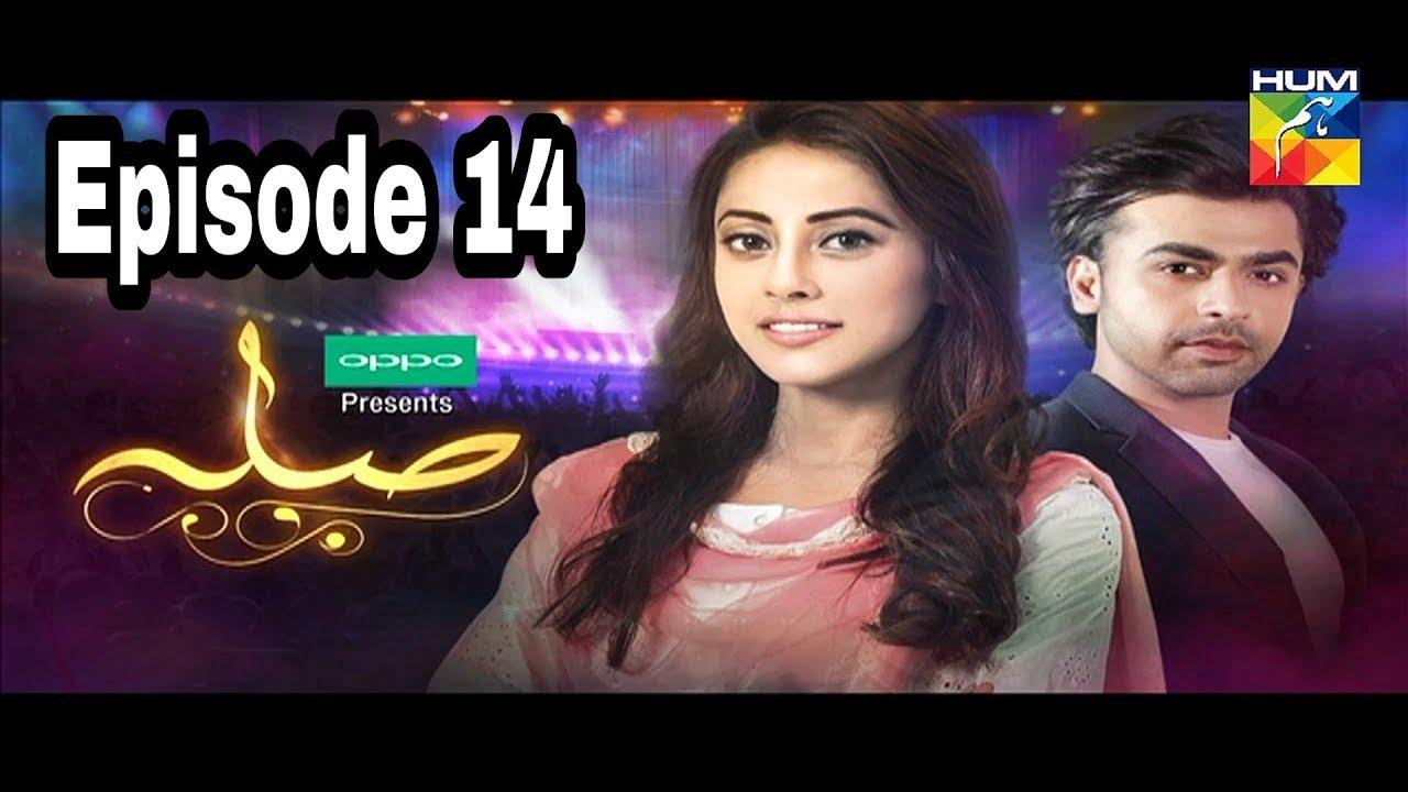 Sila Episode 14 Hum TV