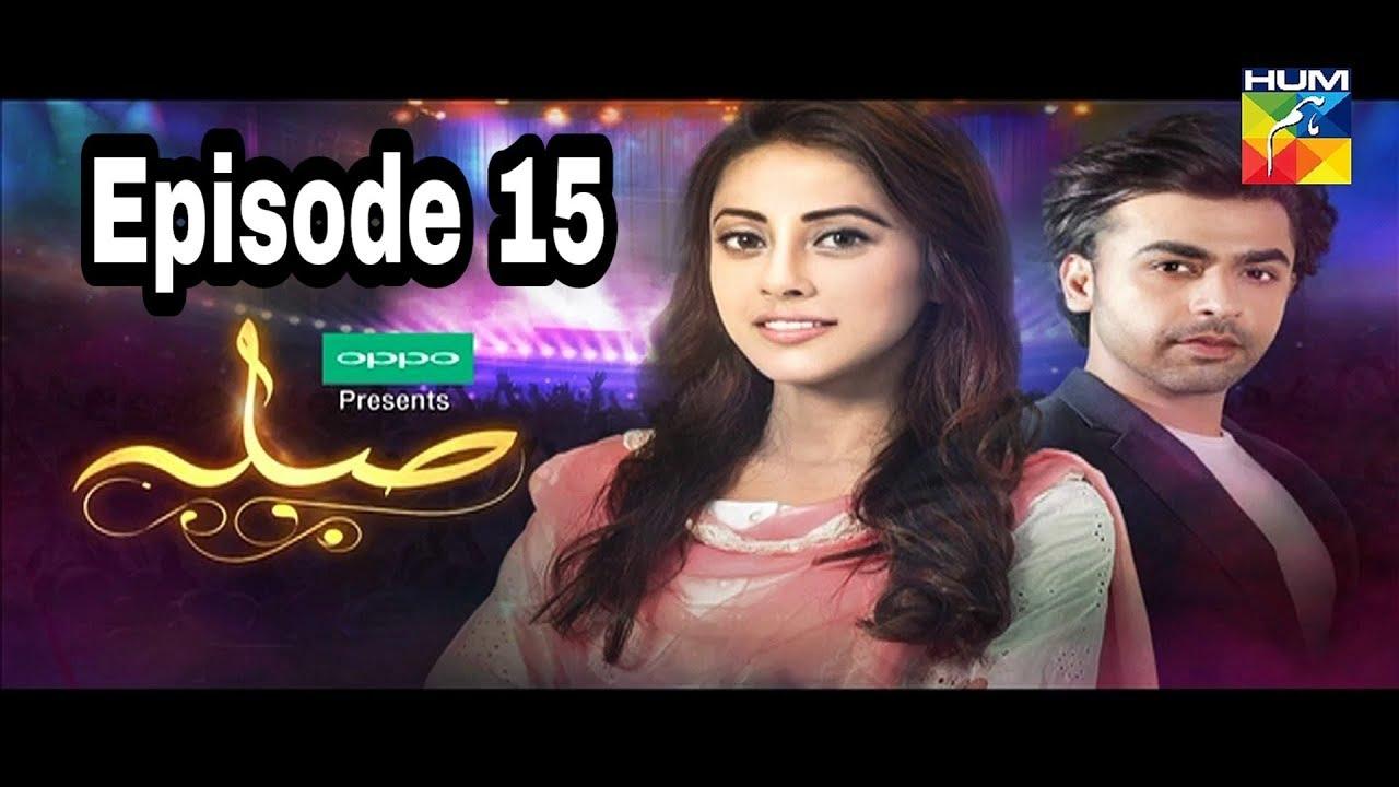 Sila Episode 15 Hum TV