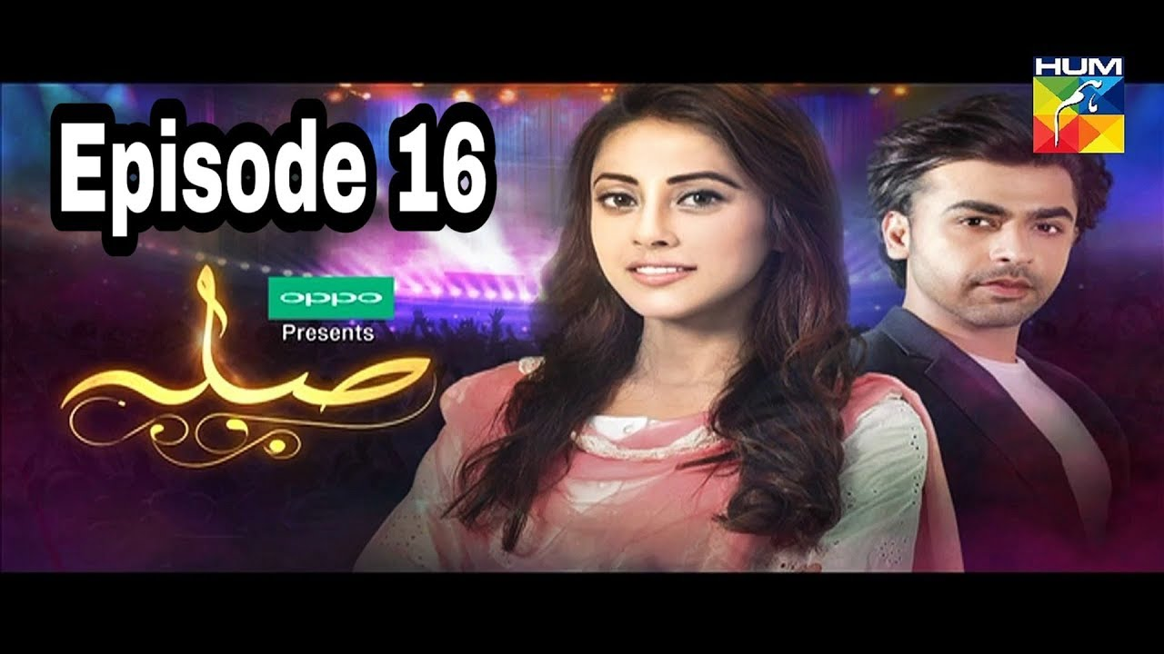 Sila Episode 16 Hum TV