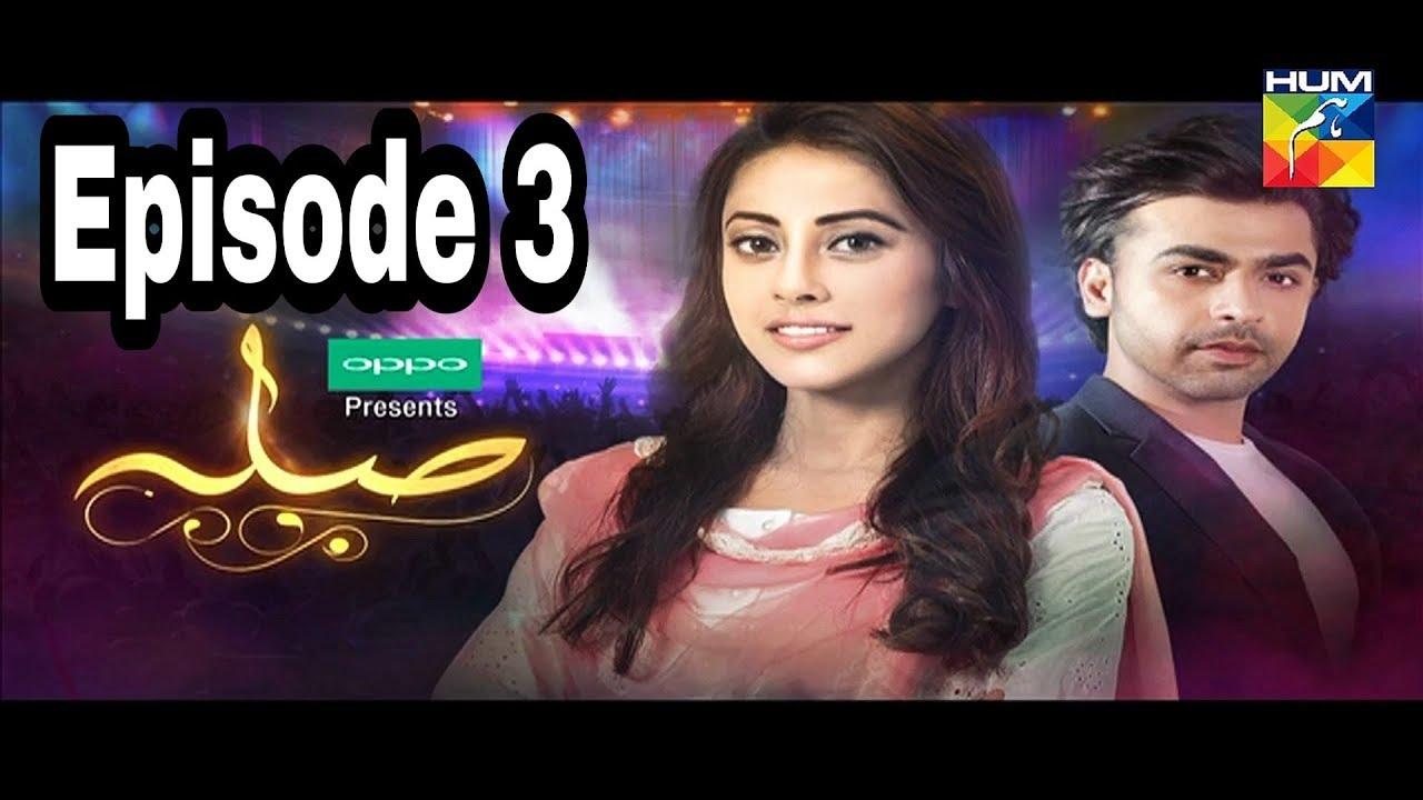 Sila Episode 3 Hum TV