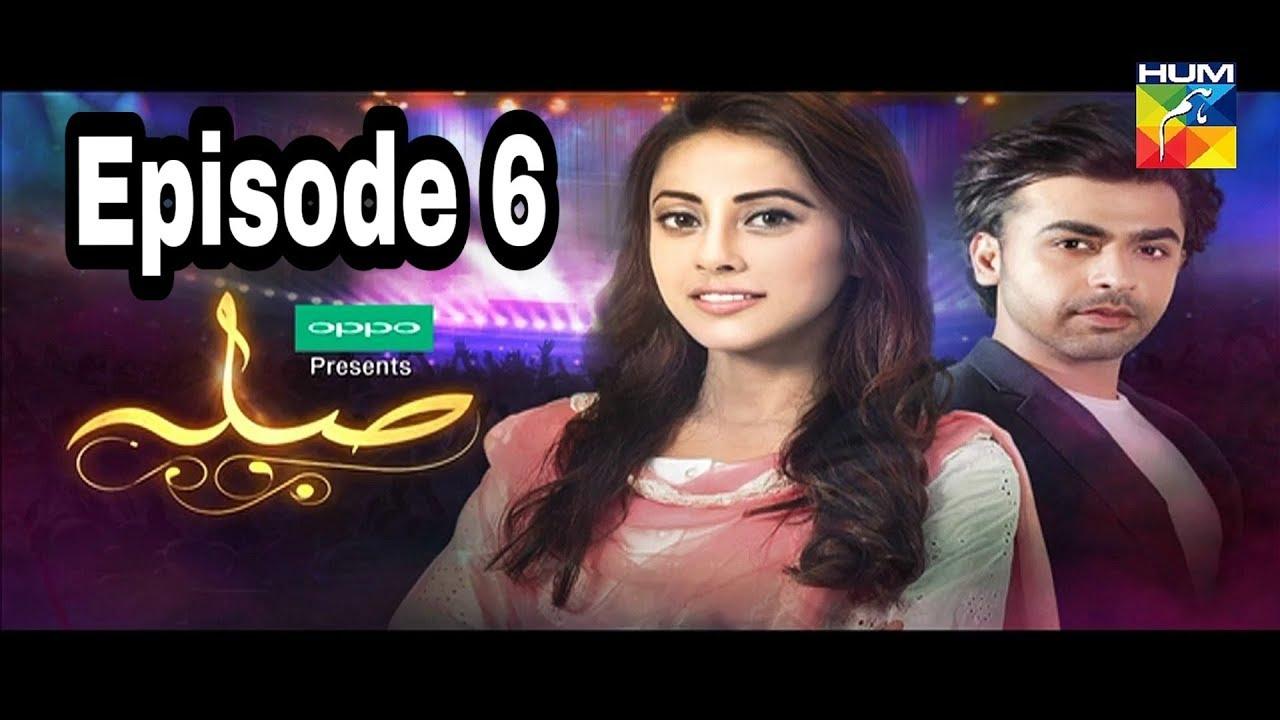 Sila Episode 6 Hum TV