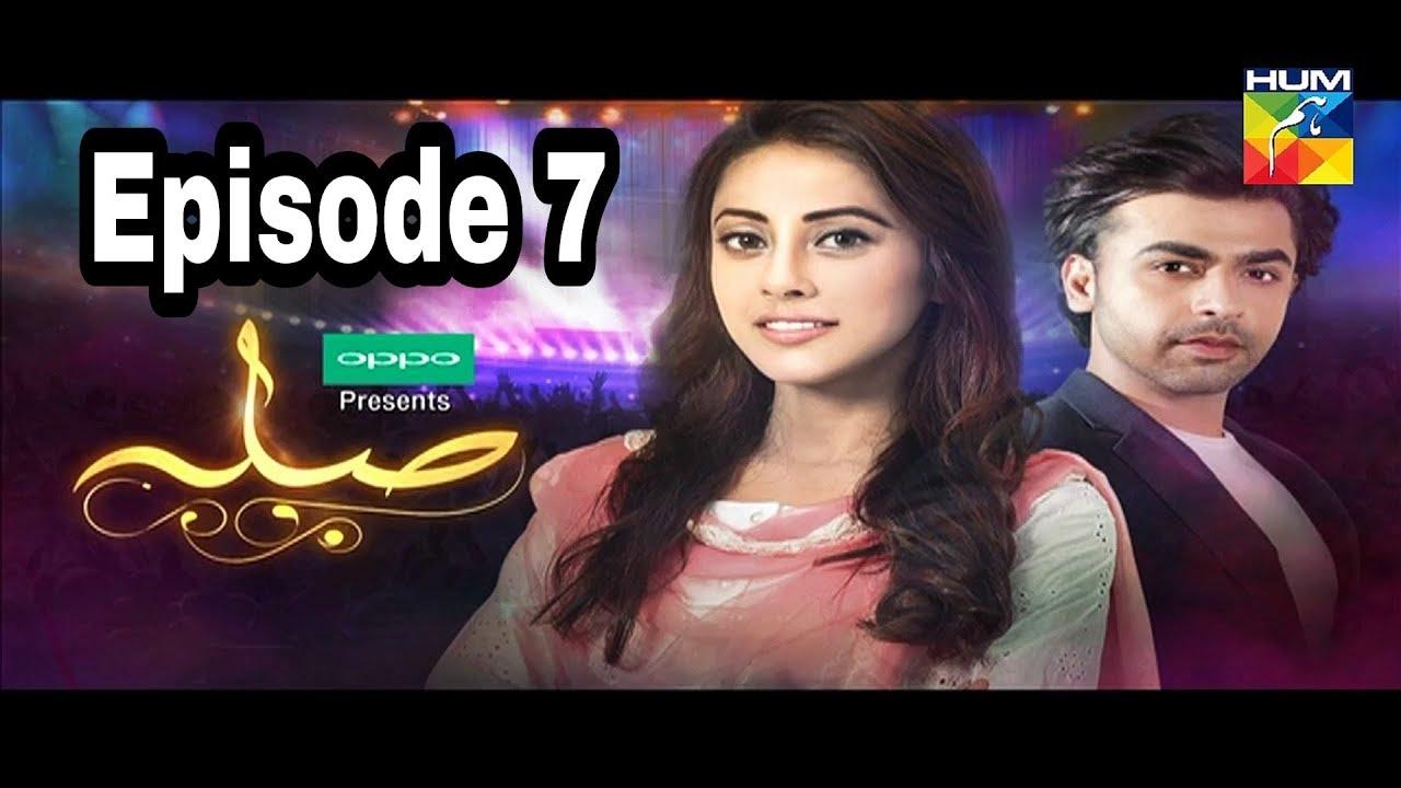 Sila Episode 7 Hum TV