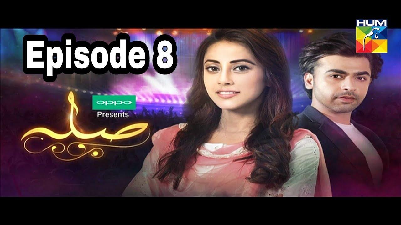 Sila Episode 8 Hum TV