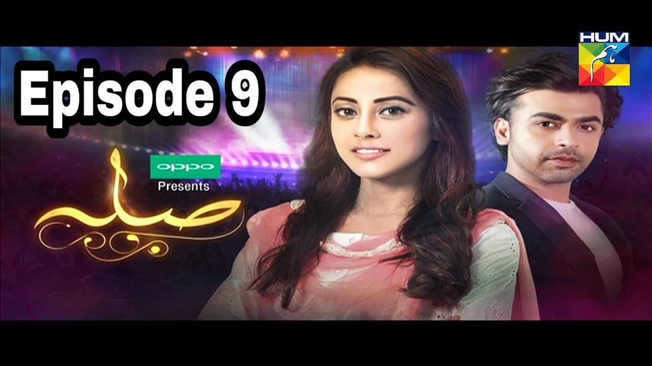 Sila Episode 9 Hum TV
