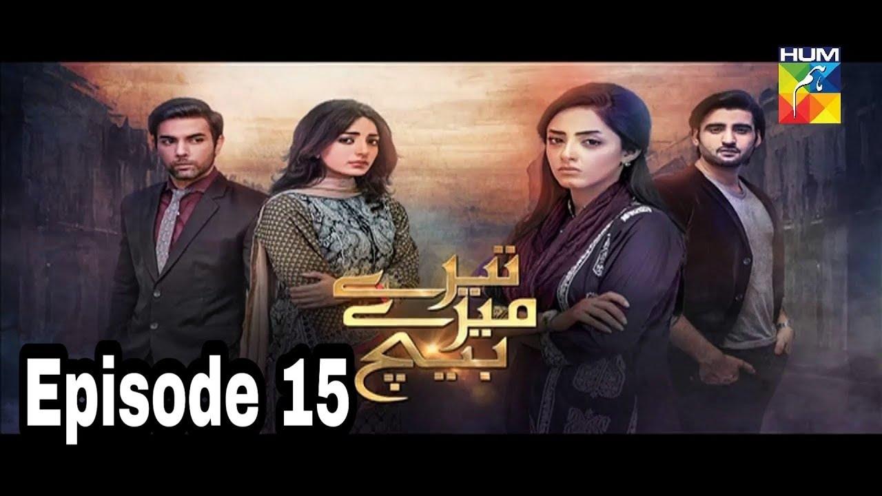 Tere Mere Beech Episode 15 Hum TV