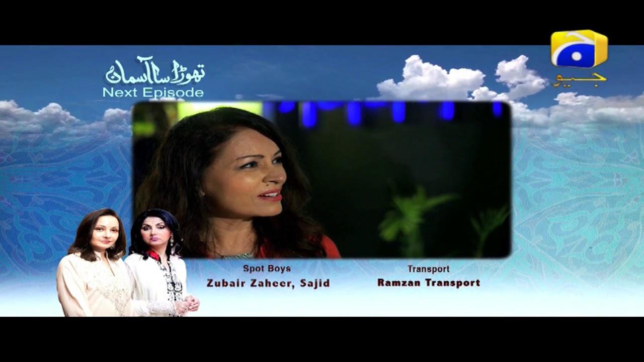 Thoda Sa Aasman - Episode 10 Teaser | HAR PAL GEO