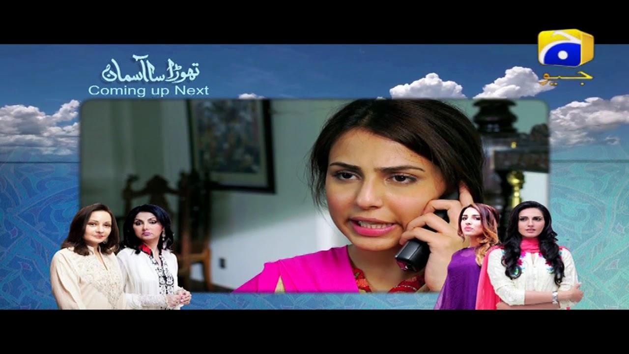 Thoda Sa Aasman - Episode 12 Teaser | HAR PAL GEO