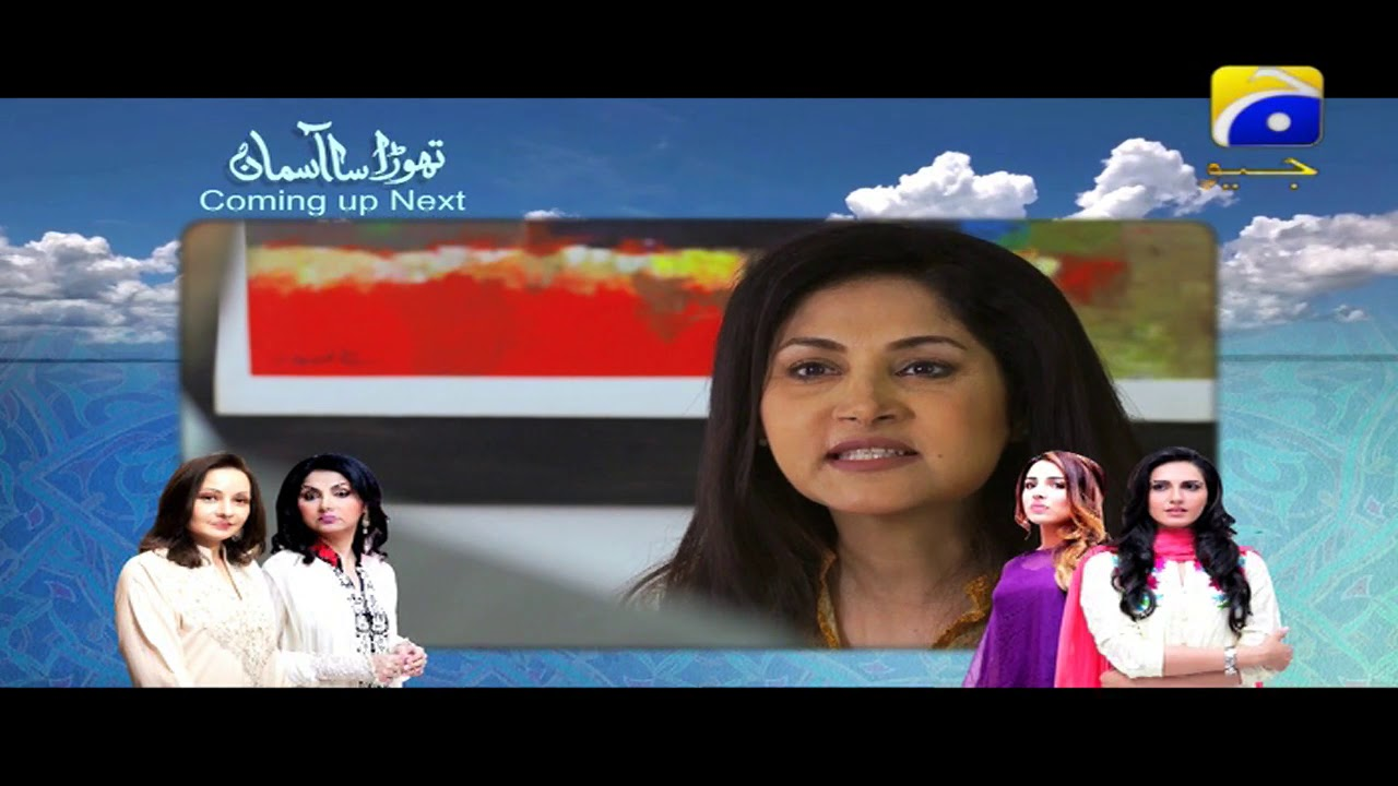 Thoda Sa Aasman - Episode 14 Teaser  | HAR PAL GEO