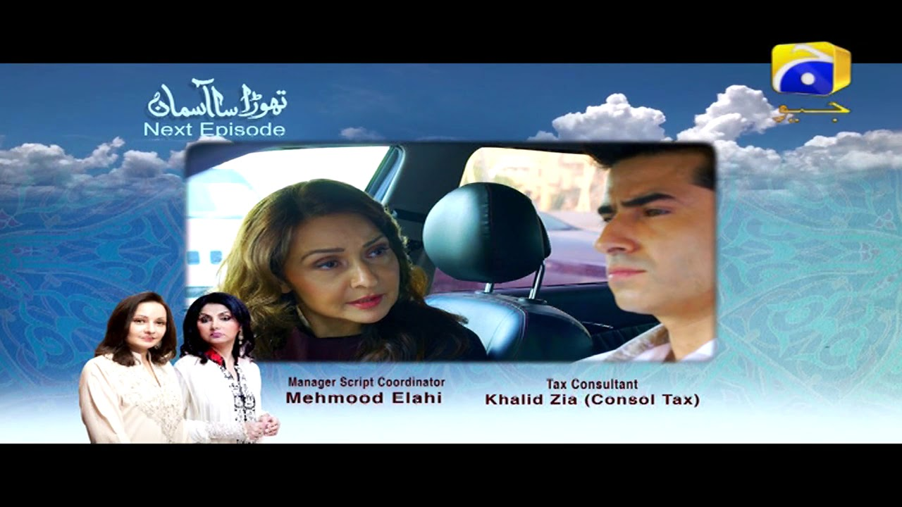 Thoda Sa Aasman - Episode 19 Teaser | HAR PAL GEO
