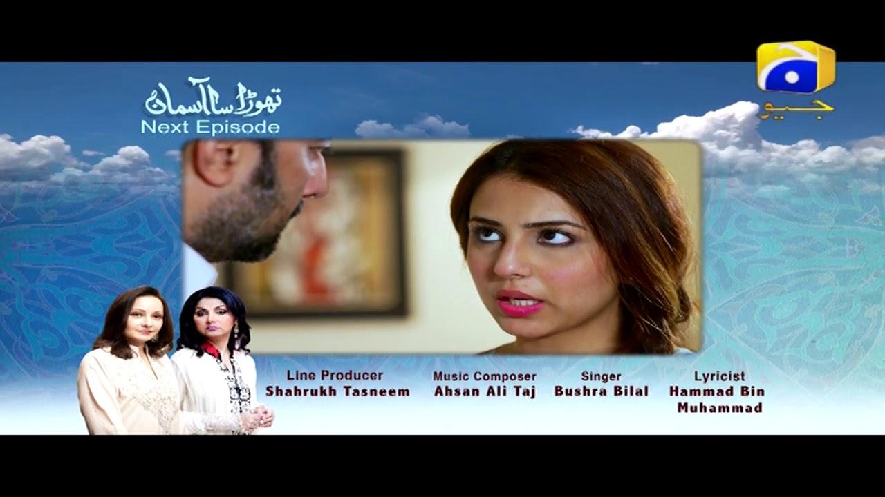 Thoda Sa Aasman - Episode 21 Teaser | HAR PAL GEO